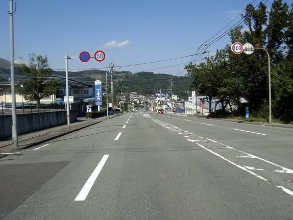 10 別府を通過.JPG
