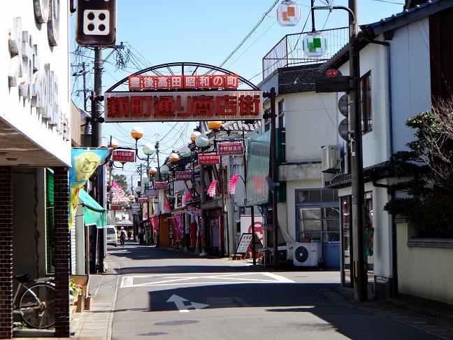 10 昭和の街.JPG