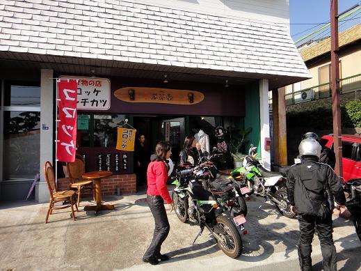 17 とり天ママのお店.JPG
