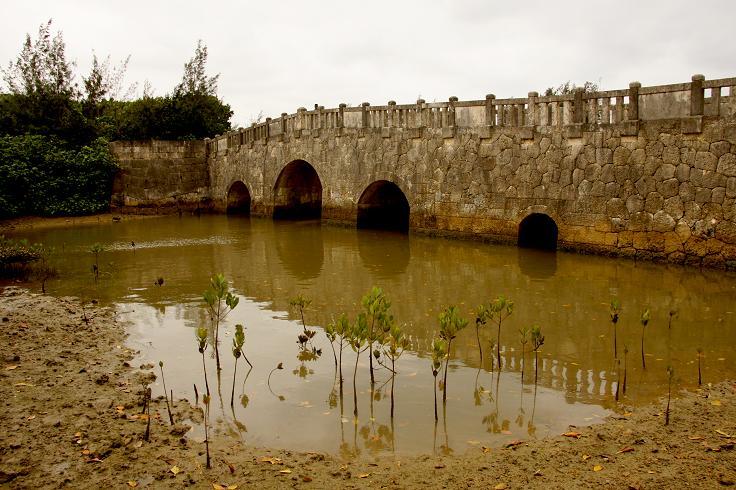 21 琉球らしい石橋です.JPG