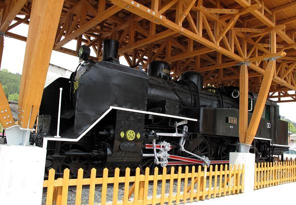 21くろき駅.JPG