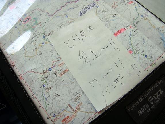 22 なんじゃコリャ?.JPG