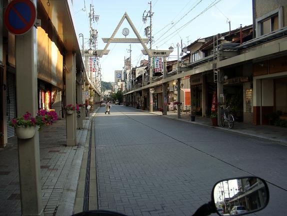 22 PM4:30高山商店街到着.JPG