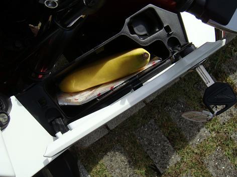 30 カウルのバナナ.JPG