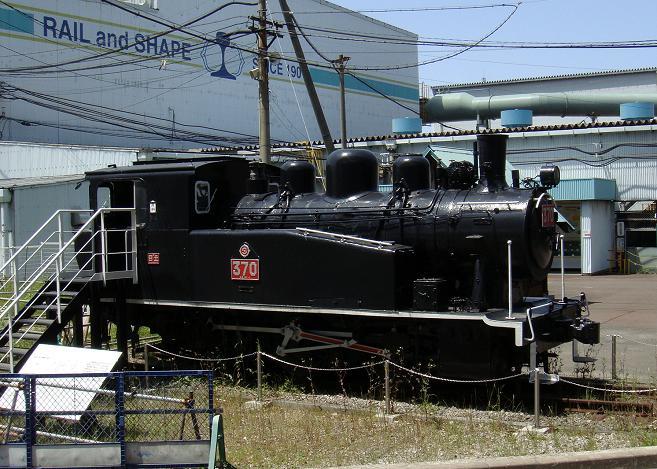 37 八幡製鐵所で使っていました.JPG