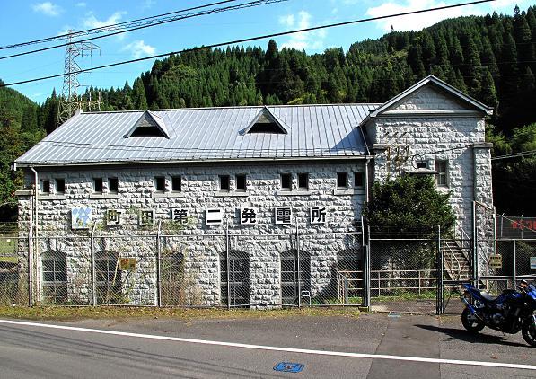 6 石の発電所.JPG