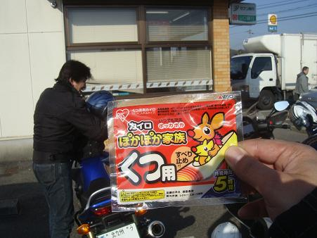 7 tonojiさんアリガト.JPG