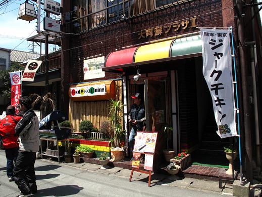 グッドウッド熊本店.JPG