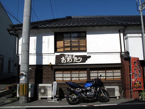 和風な建物で洋食をいただきます.JPG
