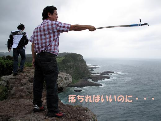 崖の真下を撮ってるようです.JPG
