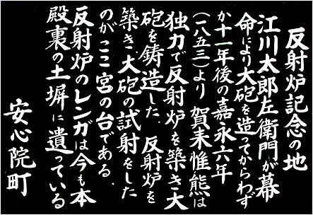 読んでくれ.JPG