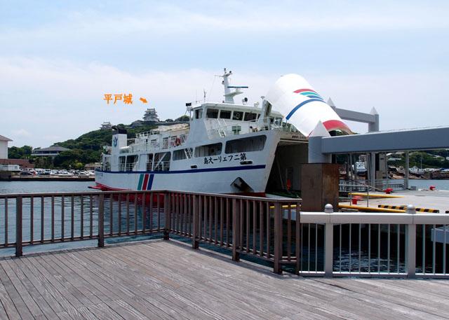 14 平戸の港.jpg