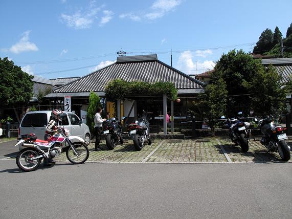 16 道の駅きよかわ.JPG