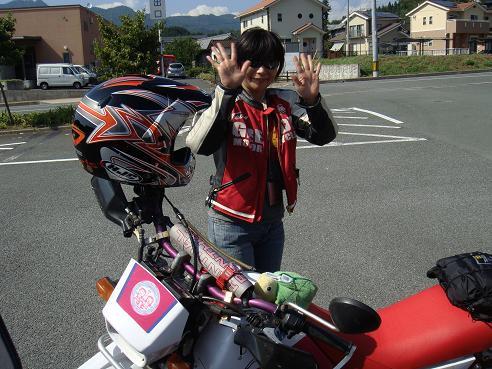 35 きくりんバイバ~イ!.JPG